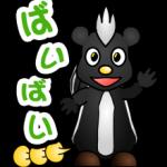 マキシぐんだんの初LINEスタンプをリリースしました! (と裏話)