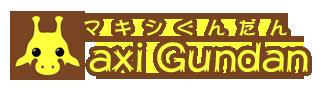 マキシぐんだん / Maxi Gundan