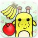 初めてのiPhoneアプリ「パクパクマキシくん」が通りました!!